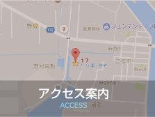 アクセス案内〜TDパワーマテリアル株式会社のアクセス情報
